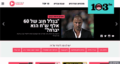 Preview of 103fm.maariv.co.il