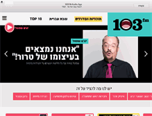 Tablet Preview of 103fm.maariv.co.il
